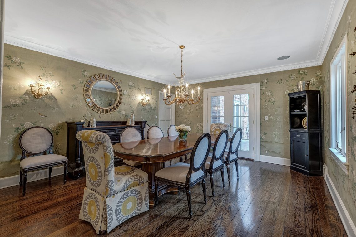 7 – 161 Oak Ridge Avenue – Dining Room